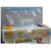 SL-25 Slider Bag 25 pc